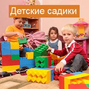 Детские сады Выборга