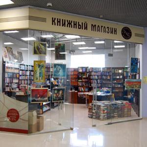 Книжные магазины Выборга