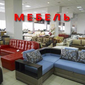 Магазины мебели Выборга