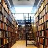 Библиотеки в Выборге