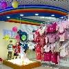 Детские магазины в Выборге