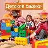 Детские сады в Выборге