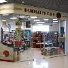 Книжные магазины в Выборге