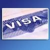 Оформление виз в Выборге
