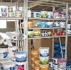 Строительные магазины в Выборге
