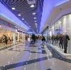 Торговые центры в Выборге