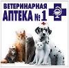 Ветеринарные аптеки в Выборге