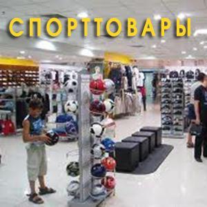 Спортивные магазины Выборга