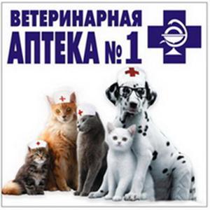 Ветеринарные аптеки Выборга